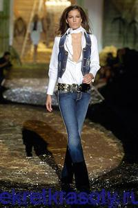 jeans_style