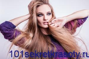 Photo of beautiful fashion woman with magnificent hair.